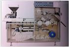 供应快速辊板式铝塑泡罩包装机
