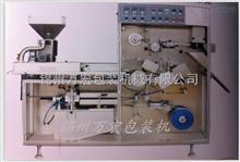 DPH130型供应快速辊板式铝塑泡罩包装机