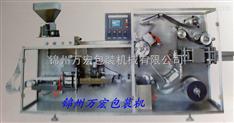 供应辊板式铝塑泡罩包装机