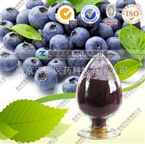 蓝莓提取物37%,25%  厂家供应 质量稳定