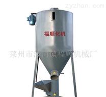 化工机械干粉混合双螺带混合机提升机