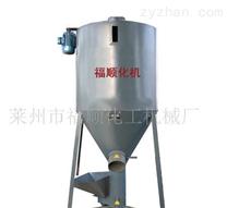 混合機攪拌機化工機械設備砂漿干粉混合機