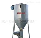 供应干粉混合机 塑料干燥搅拌机 物料提升机 化工机械