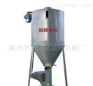 復合材料干粉高速加熱混合機塑料干燥攪拌機化工機械設備
