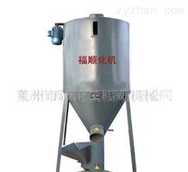 供應立式干粉混合機 砂漿攪拌機 塑料熱風干燥塑料攪拌機 化工機械 設備