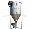 不銹鋼食品攪拌機干粉混合機振動篩化工機械設備提[此信息已過期]