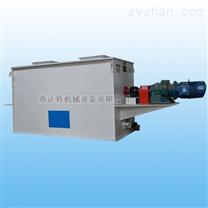 供應洛達飼料加工設備 單軸雙螺帶混合機