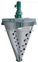 DSH系列錐形雙螺桿螺旋混合機