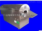 XYJ-500滚筒式洗药机