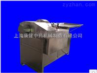 QYJ-100转盘式切药机价格