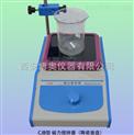 河南磁力攪拌器(加熱板)
