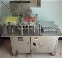 胶囊灌装机- 湖南