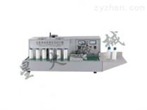 1300自动电磁感应铝箔封口机