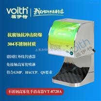2013医疗灭菌设备重点突出高端不锈钢感应手部消毒器