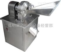 供应中药低温粉碎机、水循环万能粉碎机