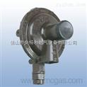 国际品牌燃气调压器/减压阀/煤气减压阀/