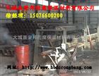 聚氨酯系列钢套钢复合保温管