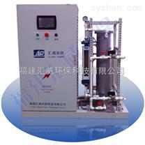 福建 福州 臭氧发生器 臭氧机 小型臭氧发生器 臭氧发生器厂家