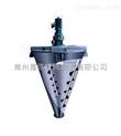 悬臂双螺旋锥形混合机,无死角混合机,双螺杆锥型混合机