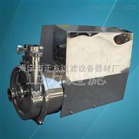 不锈钢卫生级加压泵
