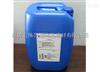 供应天津杀菌灭藻剂价格 缓蚀阻垢剂价格