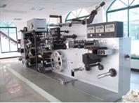 高速轮转印刷机
