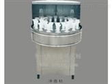 小型洗瓶机