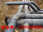 聚氨酯钢套钢复合型夹克管
