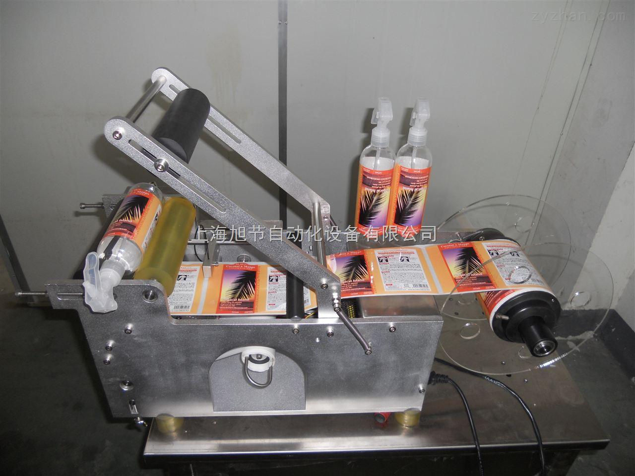 脚踏式圆瓶贴标机 空气清新剂瓶贴标机