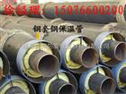 直埋式耐高温钢套钢复合保温管