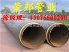 钢套钢外护耐高温复合直埋保温管