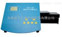 智能自动片剂硬度仪(自动连续测160片)