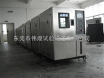 高低溫試驗箱價格/小型高低溫試驗箱