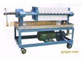 小型板框式压滤机