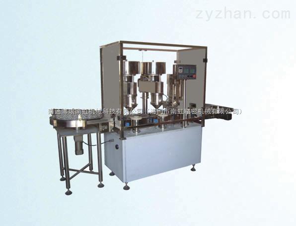 FJZ-Z型直线式粉剂灌装机