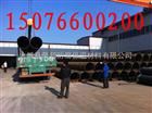 钢套钢复合型预制直埋保温管