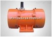MVE1300/3-MVE系列单、三相标准型振动电机是引进意大利先进工艺