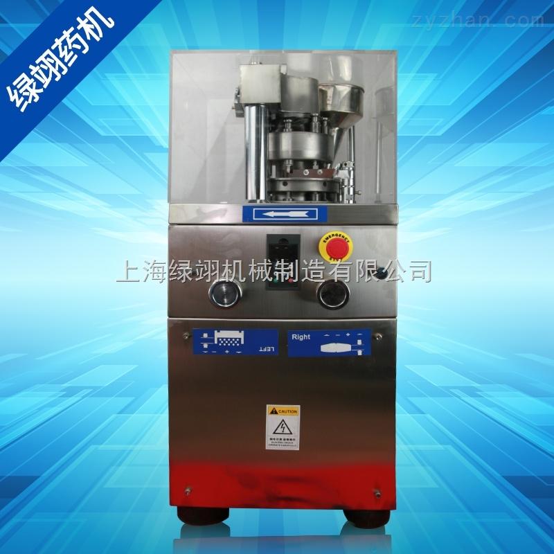 厂家直销小型旋转式压片机
