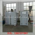 CT-C小型试验室工业烘箱