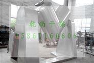 小型干粉混合机厂家,小型干粉混合机型号解析