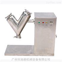不銹鋼中藥粉末混合機,飼料顆粒V型混料機
