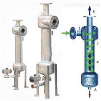 離心式固液分離器