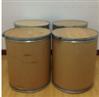 盐酸莫西沙星原料药生产厂家