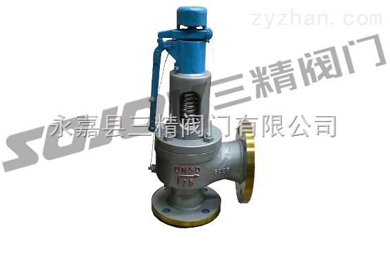 安全阀图片系列:A47H/W弹簧微启式蒸汽安全阀,不锈钢安全阀
