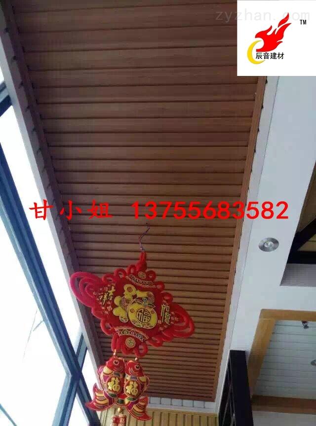 漳州家装环保装饰,吊顶生态木,墙体装饰大小长城板