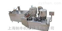 全自动口服液灌装生产线用途