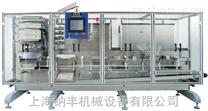 塑料安瓶灌封生產線技術參數