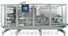 塑料安瓶灌封生产线厂家