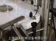 全自动水剂灌装生产线