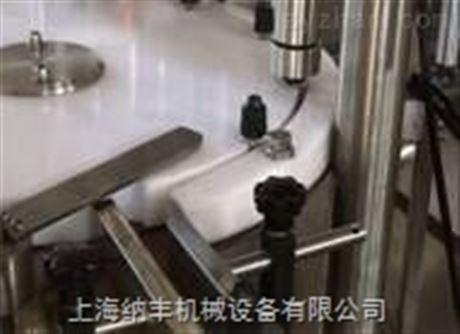 水剂灌装生产线技术参数